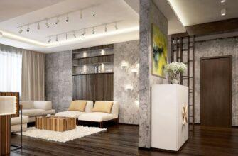 Дизайн проект квартиры.